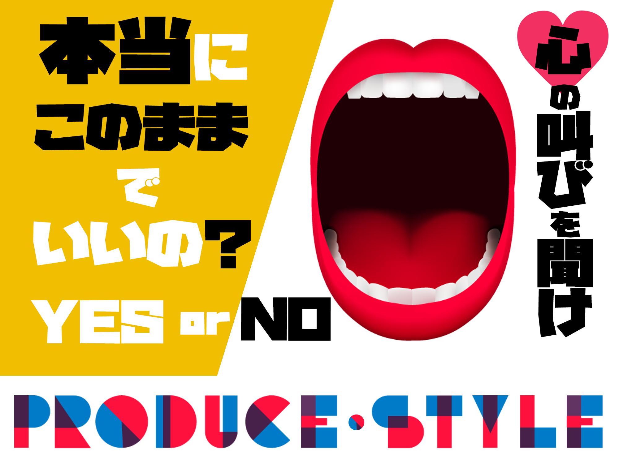 応募条件はたった1つ!? 北海道を愛するYouTuber・アイドルを緊急募集!