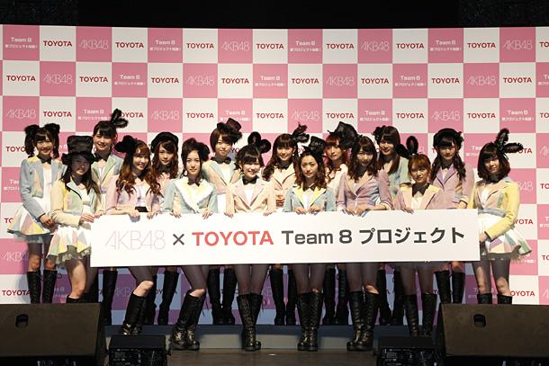 北海道からAKBメンバーが誕生?!TEAM8オーディション開催