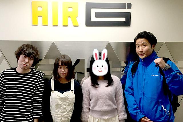 北海道 人材発掘プロジェクト ラジオオーディション第四弾!!