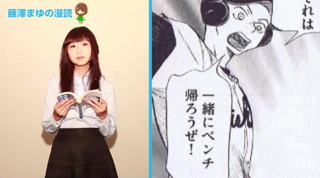【YouTubeエンタメウィーク】北海道で活躍するタレント出演動画をご紹介1